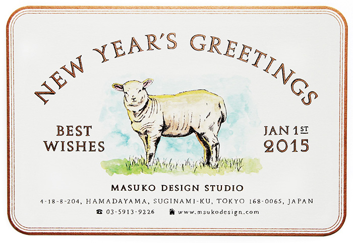 new-year-card_2015_1