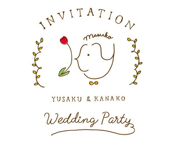 wedding_logo